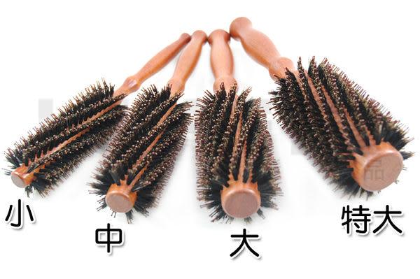 HAIR頂級進化版特仕圓梳  吹捲吹直 可搭配吹風機使用【HAiR美髮網】
