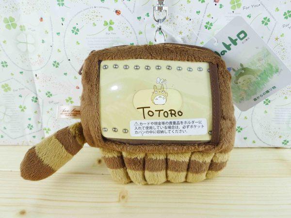 【震撼精品百貨】となりのトトロTotoro_票夾錢包-龍貓公車造型