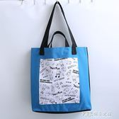 A3卡通鋼琴兔大號補習袋 大容量手提袋帆布美術袋兒童補習包  探索先鋒