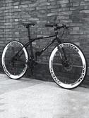 腳踏自行車成人款變速死飛腳踏車男女活飛雙碟剎跑車實心胎公路賽車彩色單車 俏女孩
