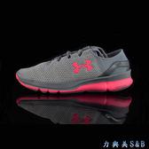 UA 女慢跑鞋 Speedform Apollo2 網布透氣孔鞋面 透氣性佳 鋼鐵灰色  【5013】