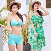 沙灘泳衣女分體三件套帶雪紡罩衫韓國小香風性感帶鋼托聚攏比基尼  米蘭shoe