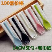 一次性勺叉子一體蛋糕叉子塑料長柄甜品西點叉勺彩色餐具14CM勺子 森活雜貨