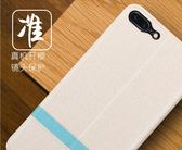 保護套軟矽膠 IPhone 7/8 防摔手機殼手機套 Iphone 7/8 Plus 翻蓋皮套 個性潮牌 全包防摔手機保護殼