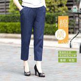 薄款中年女裝長褲休閒褲-2色