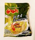 【佳瑞發。異國泡麵】泰國雞肉綠咖哩風味麵55g/非素食