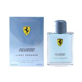Ferrari Scuderia Light Essence 氫元素淡香水 125ml