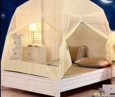蒙古包蚊帳1.8m床1.5雙人家用拉錬支架2018新款1.2米單人宿舍加密  9號潮人館  YDL