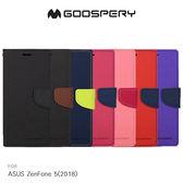 GOOSPERY ASUS ZenFone 5(2018)/ZenFone 5Z  FANCY 雙色皮套 可立 磁吸 插卡 側翻 保護套
