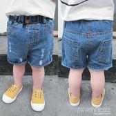 夏裝寶寶牛仔短褲新款男女童破洞短褲休閒褲兒童熱褲1-2345歲       時尚教主