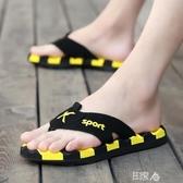 人字拖男士個性外穿海邊沙灘鞋