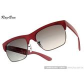 RayBan 太陽眼鏡 RB4186 600111 (質感紅色) 57mm 繽紛多彩系列墨鏡 # 金橘眼鏡
