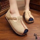 棉麻低幫布鞋女撞色布鞋學院風縫線單鞋情侶布鞋舒適透氣鞋 週年慶降價