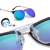 偏光墨鏡夾片式太陽鏡男女士眼睛蛤蟆鏡開車駕駛釣魚夜視眼鏡【七夕禮物】