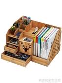 辦公桌置物架辦公室收納盒文件夾桌面書桌上整理神器學生文具筆筒 完美居家生活館