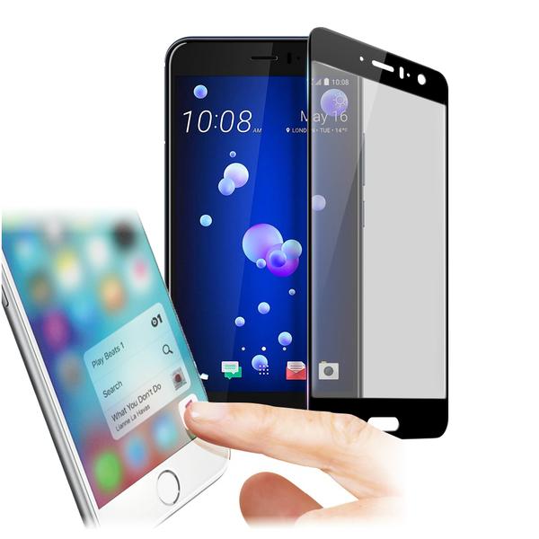 Xmart for HTC U11防指紋霧面滿版玻璃保護貼