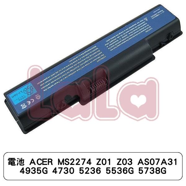 電池 ACER MS2274 Z01 Z03 AS07A31 4935G 4730 5236 5536G 5738G