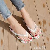 人字拖女夏防滑夾腳時尚外穿海邊沙灘鞋度假涼拖鞋新款洗澡拖鞋潮  【PINKQ】