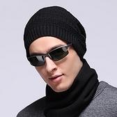針織毛帽-保暖高檔新潮羊毛男毛線帽子3色71ag30[巴黎精品]