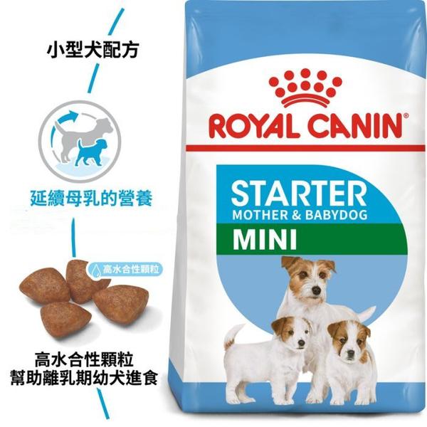 法國皇家MNS小型離乳犬飼料(原PRBA28)-3公斤