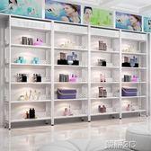 展示櫃置物架超市燈箱貨櫃化妝品樣品展櫃貨架展示架陳列櫃鋼木展示櫃  榮耀3c