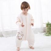 寶寶睡袋0-1-2-3歲男女嬰兒童秋冬季連體衣加棉加厚款分腿防踢被-