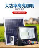 太陽能燈新農村家用戶外照明100w室內大功率路燈防水超亮庭院燈