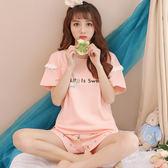 睡衣女夏短袖兩件套裝夏季韓版可愛公主學生夏天可外穿家居服  喜迎中秋 優惠兩天