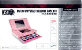 NDS寶藏盒套裝 (軟體收納組合)