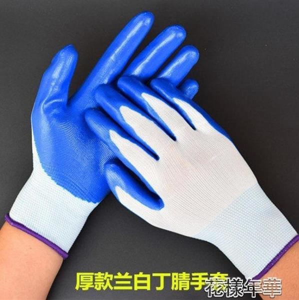 高壓12kv電工專用高壓電工手套絕緣透氣薄款電工380v高 花樣年華
