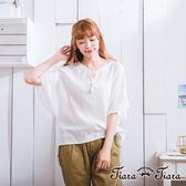 【Tiara Tiara】激安 蝴蝶袖純棉薄透感上衣(白/藍)