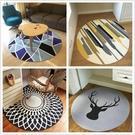 圓形地墊 簡約北歐圓形地毯現代家用客廳茶...