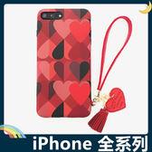 iPhone 6/7/8 Plus X 幾何愛心保護套 軟殼 百變心型 潮牌 附掛繩 防摔全包款 手機套 手機殼