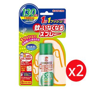日本KINCHO金鳥噴一下12小時室內防蚊噴霧130日(無香料)X2入