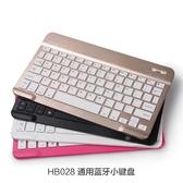 ipad鍵盤  2019新款ipad air2藍芽鍵盤 mini3/4小米華為M6平板蘋果pro9.7保護套2018鍵盤10.5英寸