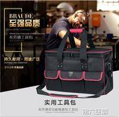 公事包 電工工具包大號多功能帆布家電維修包單肩加厚儀器工作包小工具袋 第六空間