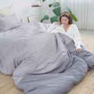 #U122#舒柔超細纖維6x6.2尺雙人加大床包被套四件組-台灣製