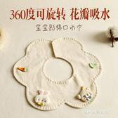 手工口水巾嬰兒純棉花朵刺繡圍嘴 新生寶寶用品布藝材料包  朵拉朵衣櫥
