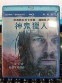 挖寶二手片-Q03-335-正版BD【神鬼獵人 雙碟版】-藍光電影(直購價)