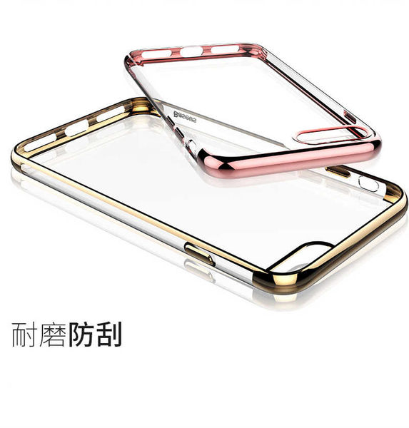 Apple iPhone7 plus /i8 5.5吋倍思明金殼超薄TPU電鍍邊框殼 矽膠軟殼 透明殼 背蓋殼 iPhone 7 iphone8