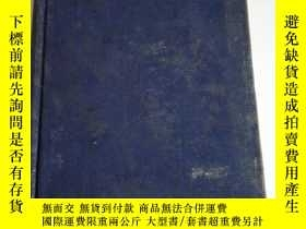 二手書博民逛書店HISTORY罕見OF WESTERN EUROPE(1925年
