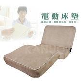 電動床墊EM1-001