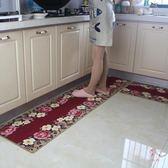 廚房地墊長條防滑吸水防油滿鋪家用門口入戶腳墊地墊床邊毯可XW(行衣)