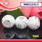 銀鏡DIY S990純銀材料配件/錢滾錢造型刻紋砂金圓珠8mm-大孔~適合手作串珠/幸運繩-特價