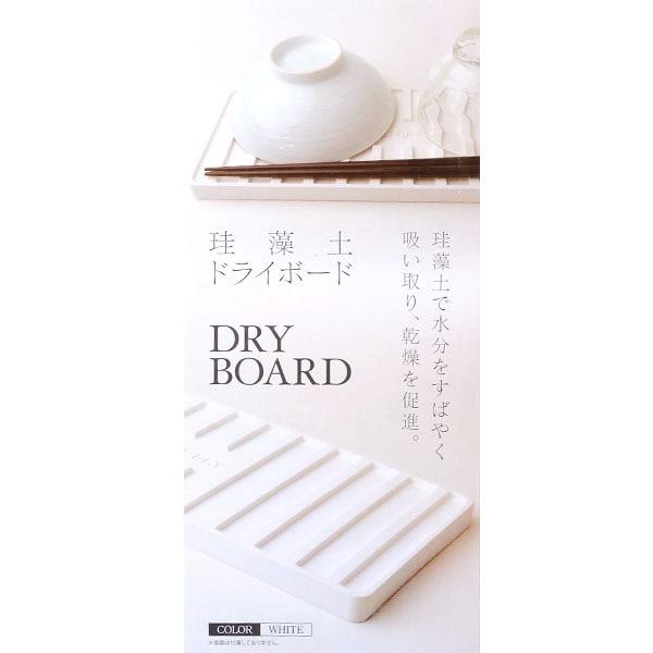 【HIRO】 珪藻土滴水置物盤 W*1入