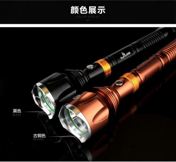 LED強光手電筒 探照燈 遠射500米【藍星居家】