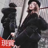 正韓國空運亮絲真貉子毛連帽羽絨外套短外套 預購【25-25-82791】ibella 艾貝拉
