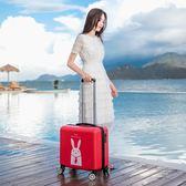行李箱18寸學生可愛拉桿箱女韓版16寸小清新皮箱