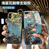 贈掛繩 三星 Galaxy Note 9 8 手機殼 腕帶 支架 復古花卉 保護套 全包 防摔 矽膠軟殼 保護殼