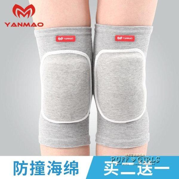 運動護膝男加厚保暖防摔舞蹈兒童女跪地膝蓋跳舞專用護具冬季護漆